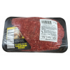 93% Super Extra Lean Ground Beef