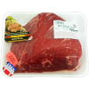 USDA Choice Beef Boneless Bottom Round Rump Roast