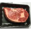 USDA Choice Boneless Ribeye Steak