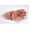 First Cut Pork Chops