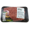 80% Lean Ground Beef