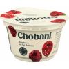 Chobani Non-Fat Greek Yogurt Raspberry, 5.3 oz, 12 ct