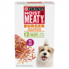 Purina Moist & Meaty Dog Food Burger With Cheddar Cheese Flavor, 2 ct