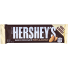 Hershey's Milk Chocolate with Almonds Bar, 1.45 oz