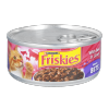 Friskies Purina With Beef In Gravy Meaty Bits Cat Food, 1 ct