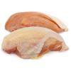 Fryer Split Chicken Breast