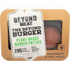 Beyond Meat Vegan Gluten-Free Burger Patties 2ct