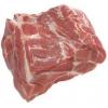 Bone-In Pork Butt Roast
