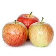 Small Gala Apples