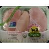 Miller Amish, Fresh Organic Boneless Chicken Breast, 2-3 piece