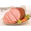 Boneless Half Ham LB
